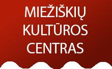 Miežiškių kultūros centras